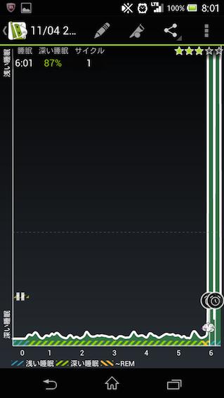 Screenshot_2014-12-30-08-01-53.png
